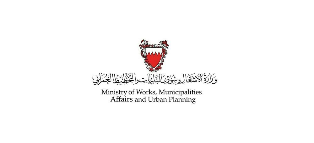 الأشغال تبني خزانا مساندا لرفع مستوى محطات الضخ المختارة للشبكات بمدينة حمد