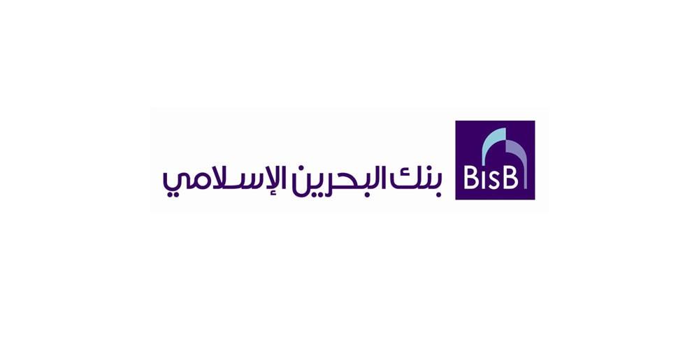 البحرين الإسلامي يحقق أرباحاً صافية بقيمة 3.5 مليون دينار خلال النصف الأول