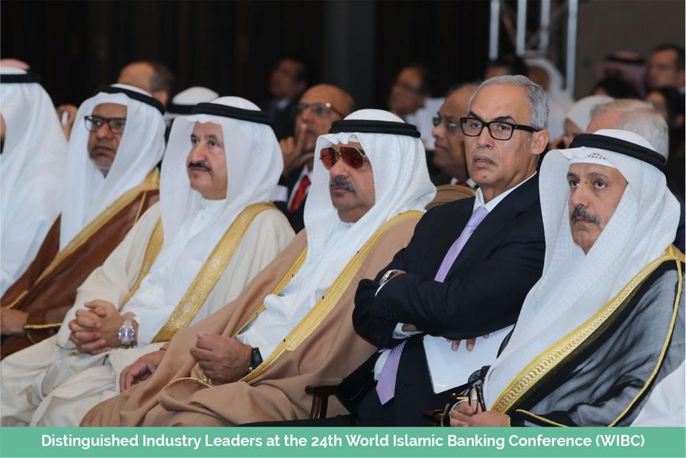 الإعلان عن الدورة 25 من المؤتمر العالمي للمصارف الإسلامية نوفمبر المقبل