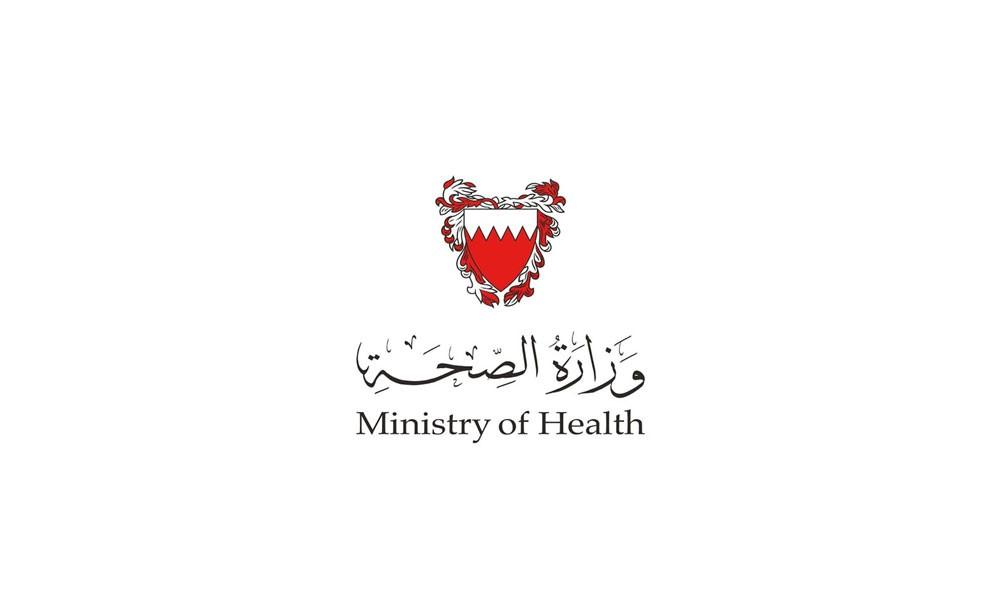 """""""الصحة"""": فيديو """"ضرب الطبيبة ليس في البحرين"""