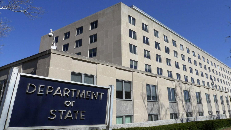 """البحرين ترحب بتصنيف الخارجية الأمريكية أحد قادة """"سرايا الأشتر"""" كإرهابي عالمي"""