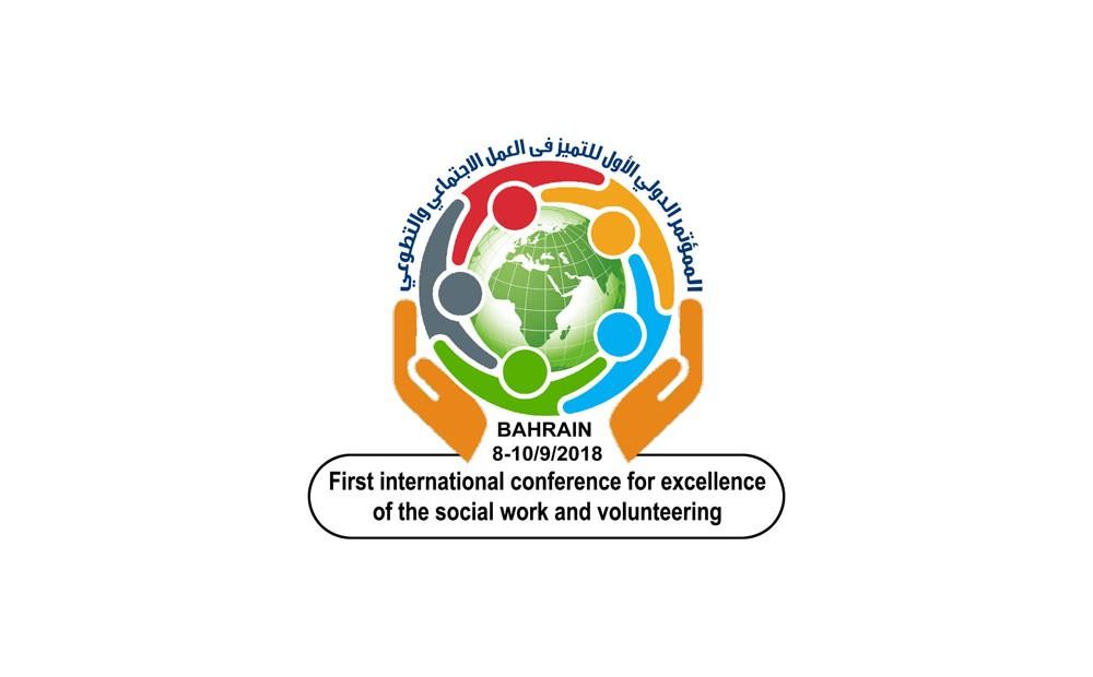 وزير العمل يرعى المؤتمر الدولي الأول للتميز في العمل الاجتماعي والتطوعي سبتمبر المقبل