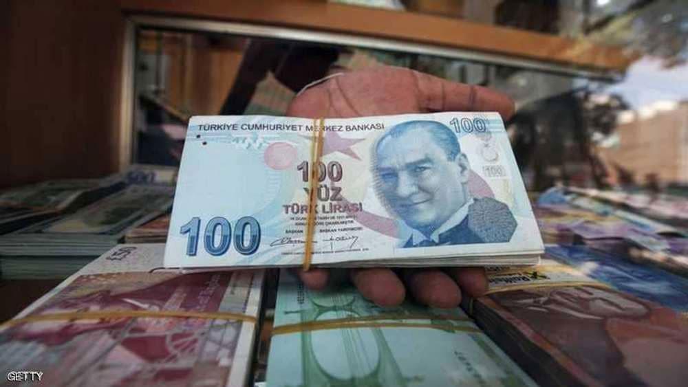 تغير كبير بقيمة الليرة بعد سلسلة خطوات تركية