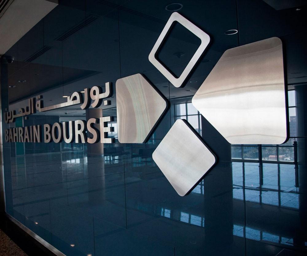 مؤشر البحرين العام يقفل على ارتفاع عند 2.18 نقطة