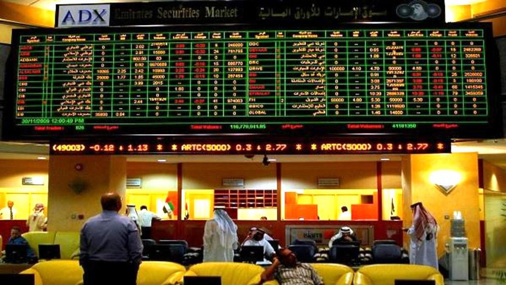 """سوق أبوظبي للأوراق المالية يدرج """"سيكو"""" كأول صانع سوق مسجل"""