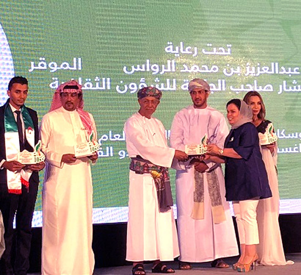 """""""أنباء البحرين"""" تحصد جائزة أفضل وكالة أنباء عربية"""