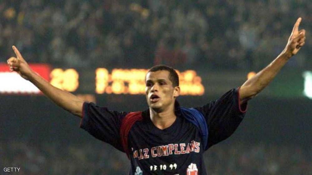 البرازيلي ريفالدو ينصح برشلونة بعدم التعاقد مع هذا اللاعب