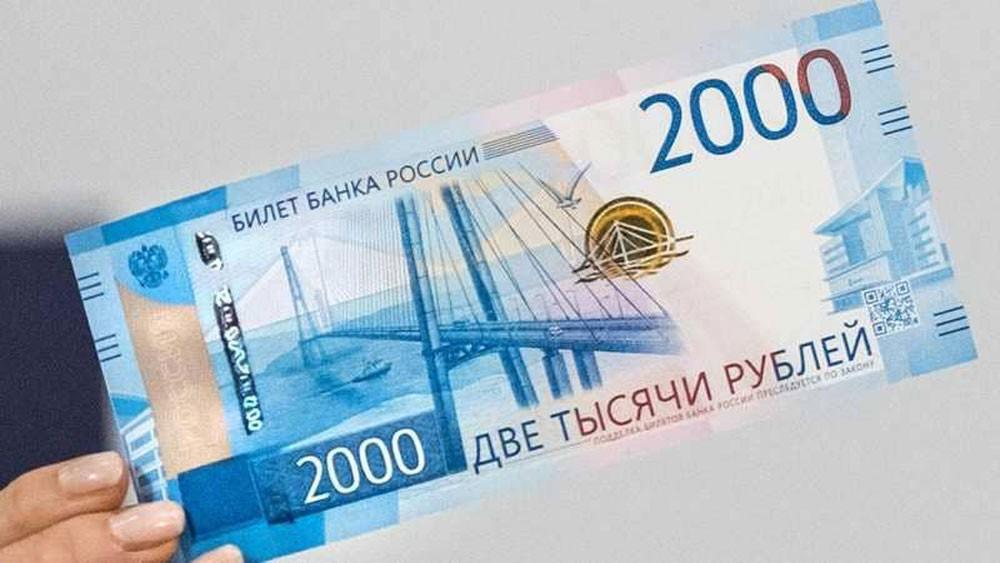 بعد مخاوف العقوبات.. الروبل الروسي يسجل أقل سعر في عامين