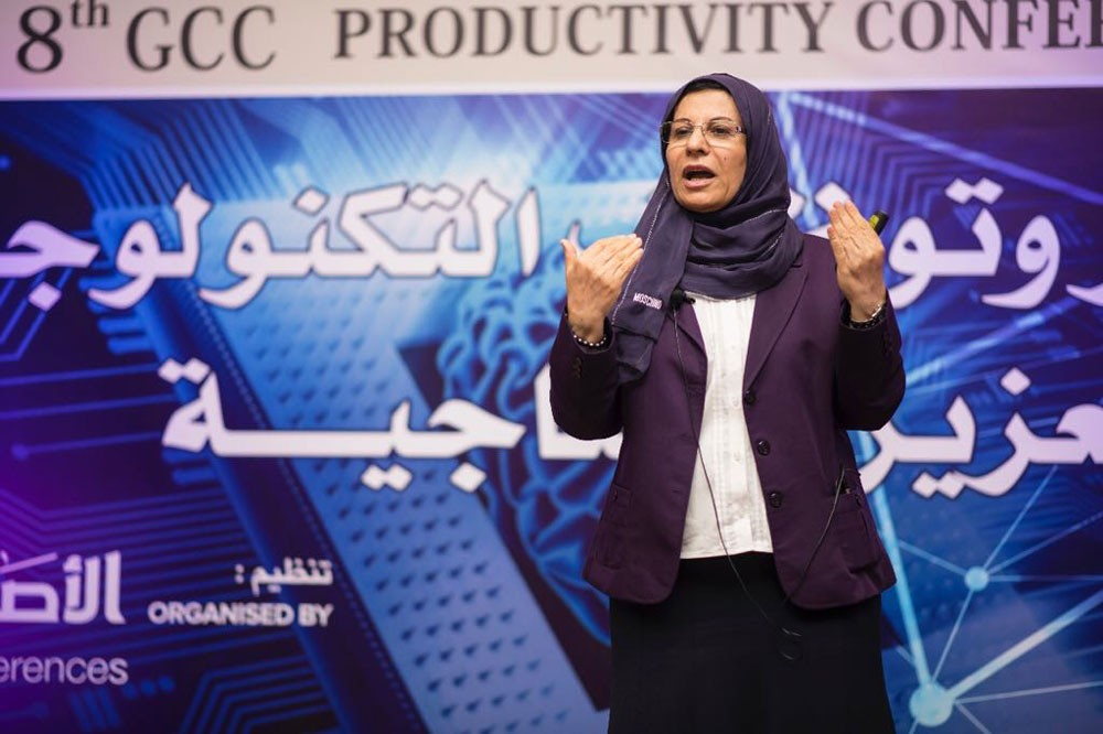 """""""جمعية التدريب"""" تشارك في مؤتمر تطوير إنتاجية الكوادر البشرية"""