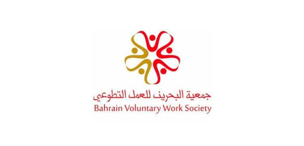 استعدادات مستمرة لانعقاد المؤتمر الدولي الأول للتميز في العمل الاجتماعي والتطوعي