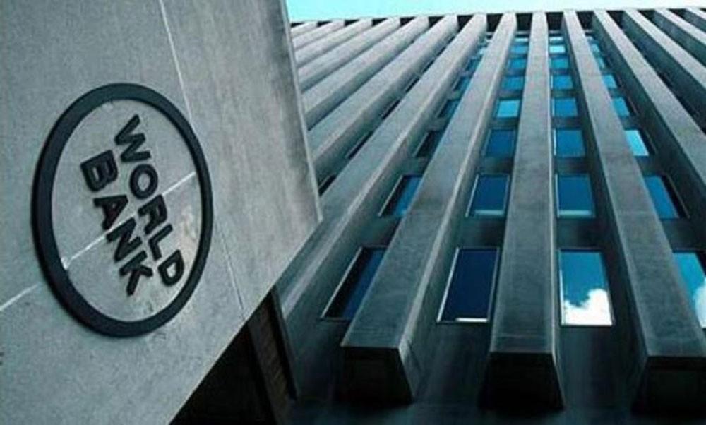 إثيوبيا ستحصل على مليار دولار من البنك الدولي لدعم موازنتها