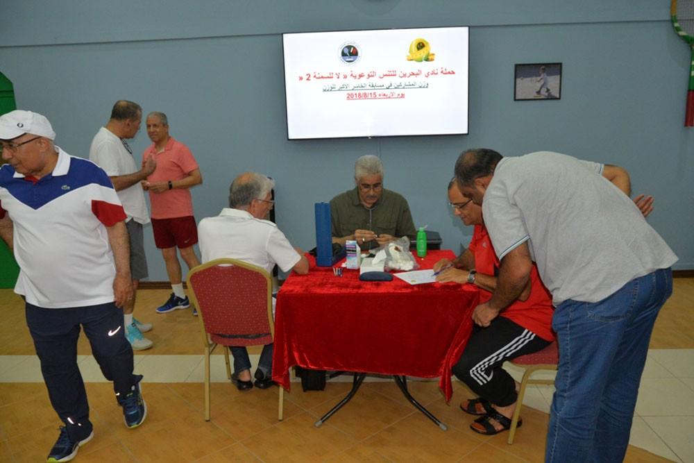 40 مشارك في مسابقة الخاسر الأكبر للوزن ضمن حملة نادي البحرين للتنس