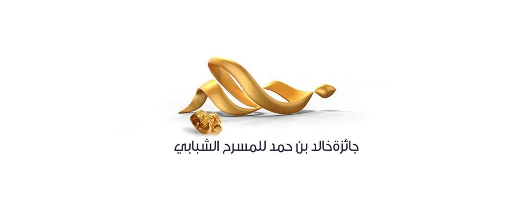 وصول مقدم دورة أسرار الكاتب المسرحي يحاضر فيها الكويتي الشطي بمشاركة أكثر من 40 فنان وفنانة