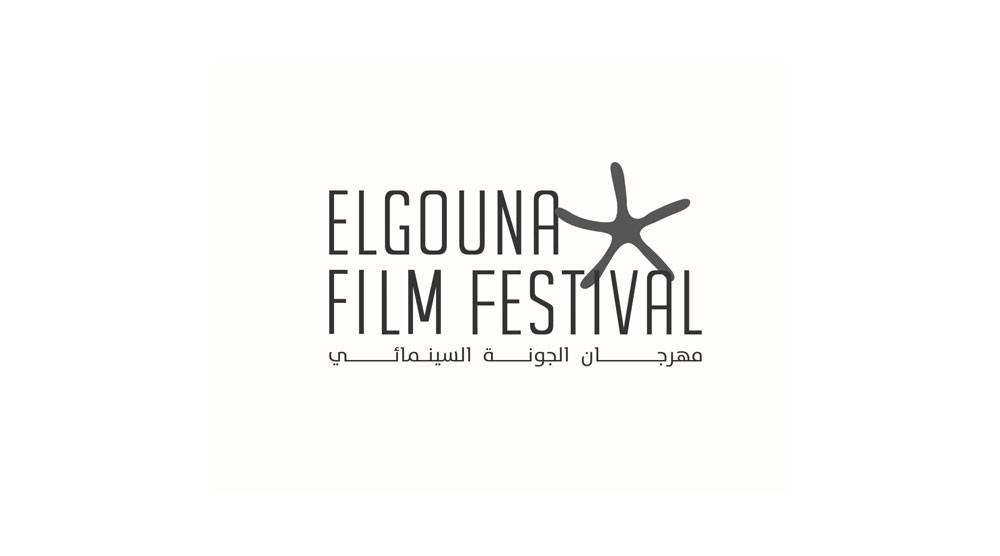رئيس الجونة السينمائي: نتمنى أن نحقق هذا العام المزيد من النجاحات التي من شأنها تعزيز ريادة مصر