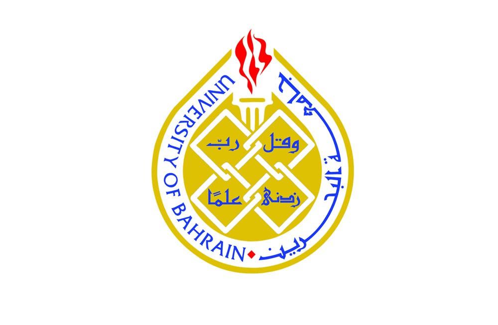 جامعة البحرين تعلن قبول نحو 7600 طالبٍ وطالبة