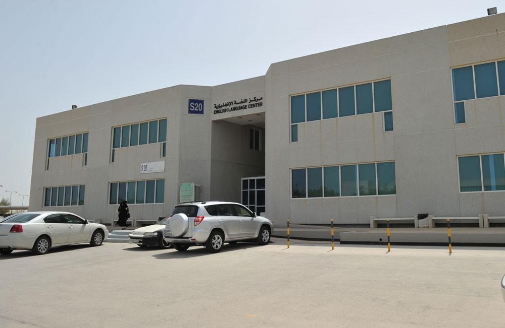 غادة جاسم: نتائج البرنامج التمهيدي في جامعة البحرين جيدة في مختلف الأبعاد