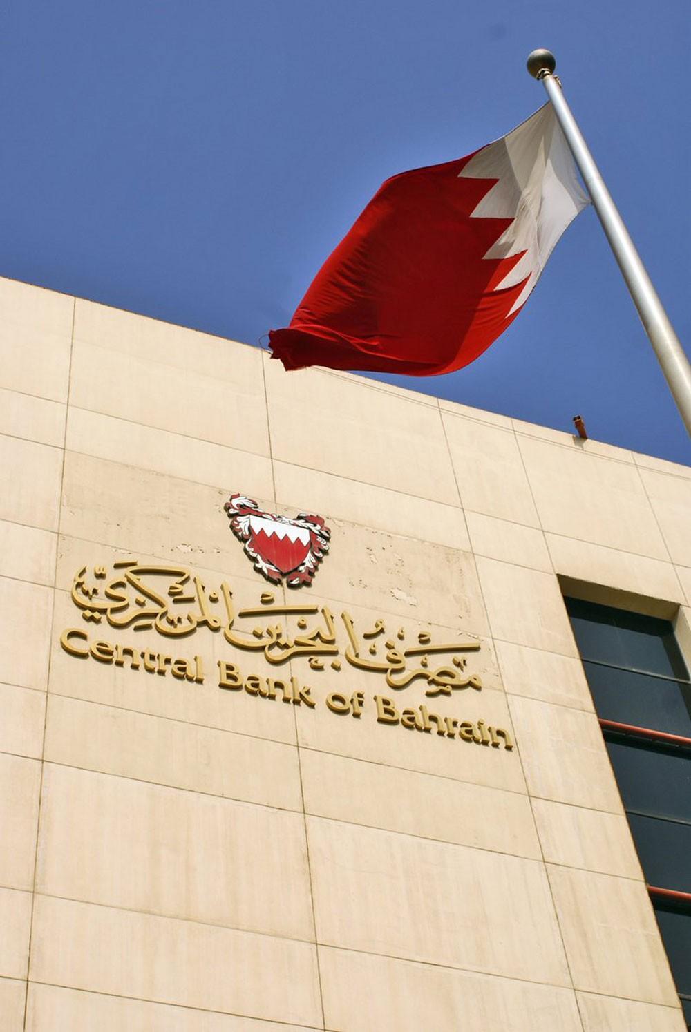 المصرف المركزي يعلن تغطية الإصدار رقم 48 من الخزانة الحكومية