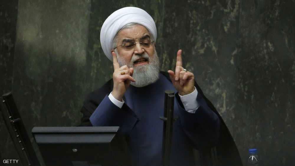 """في لعبة إلقاء اللوم.. عبارة """"انتحارية"""" من روحاني تهدد النظام"""