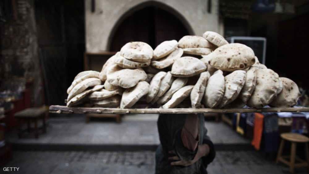 موديز ترفع النظرة المستقبلية لاقتصاد مصر إلى إيجابية