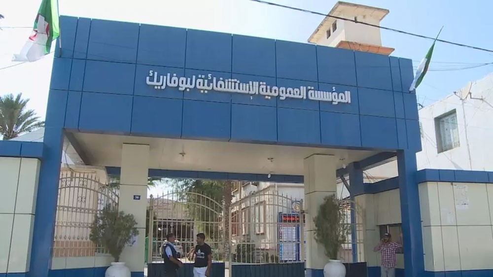 الجزائر.. 59 إصابة مؤكدة بالكوليرا بينها 11 في العاصمة