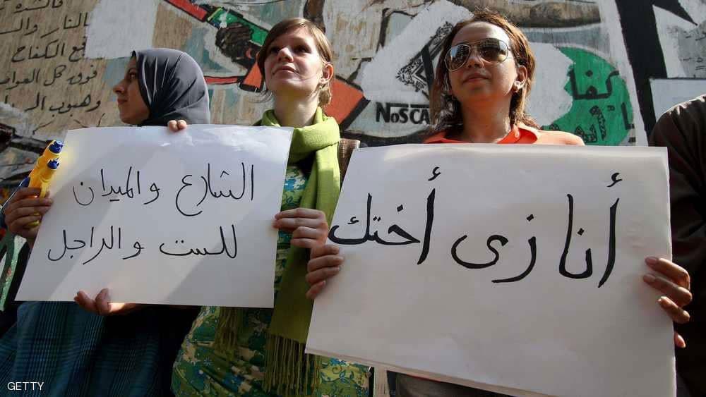التحرش في العالم العربي.. صدمات متتالية تنتظر الحل