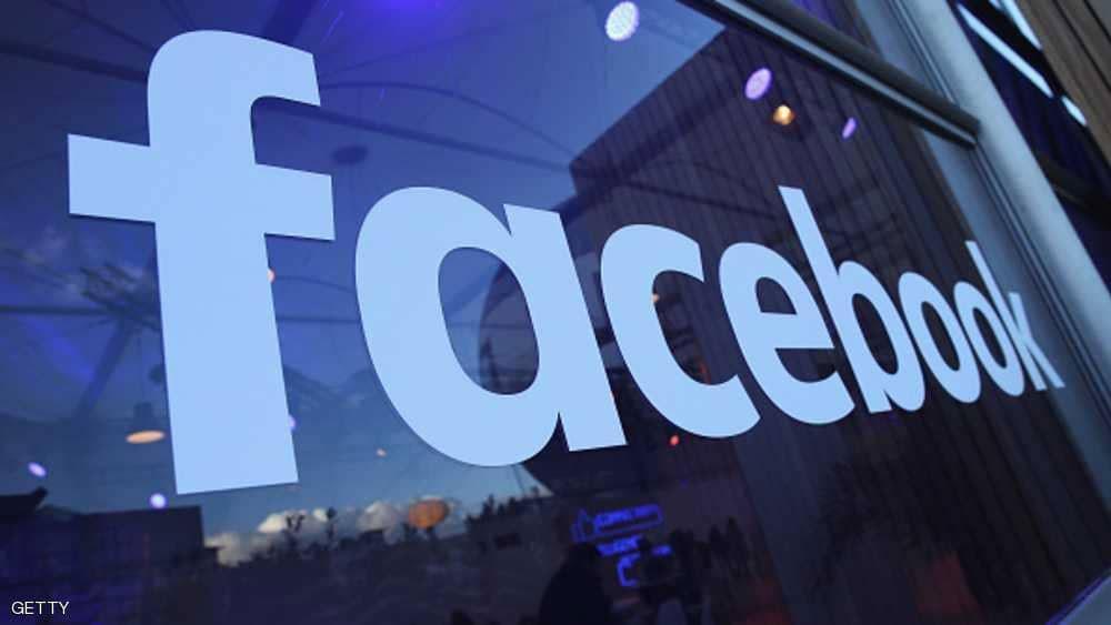 فيسبوك تطلق خدمة جديدة لمنافسة يوتيوب