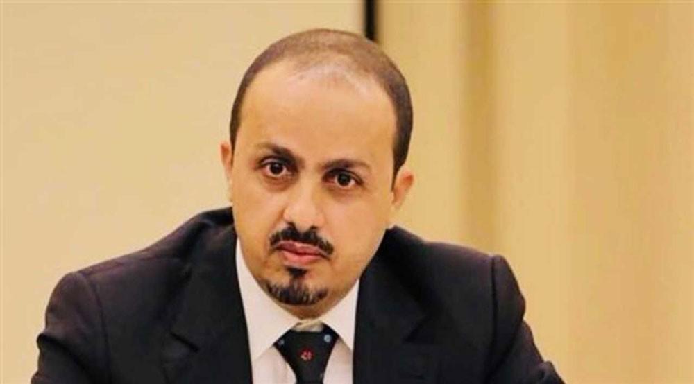 الإرياني: التقرير الأممي الكارثي وصف الحوثي بقائد الثورة