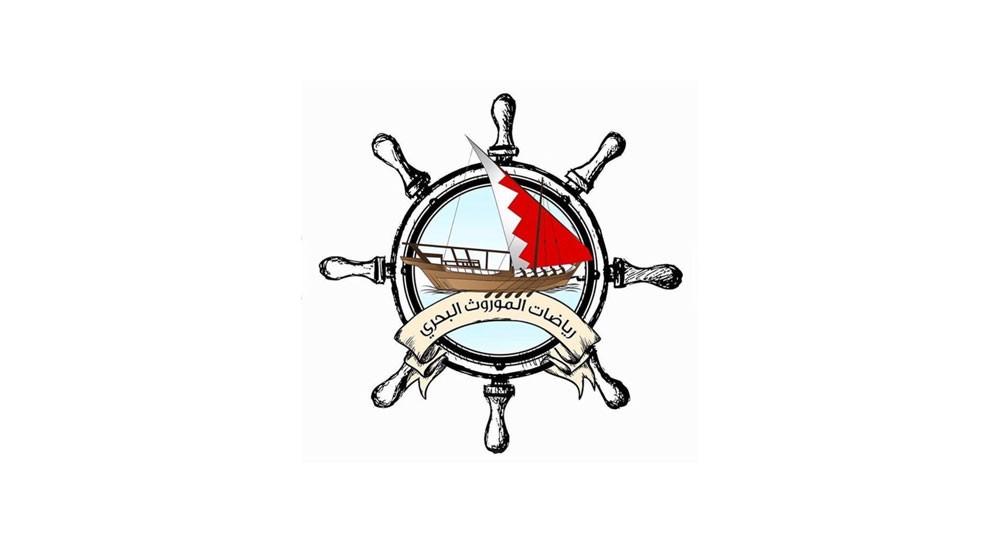 انطلاق موسم ناصر بن حمد لرياضات الموروث البحري