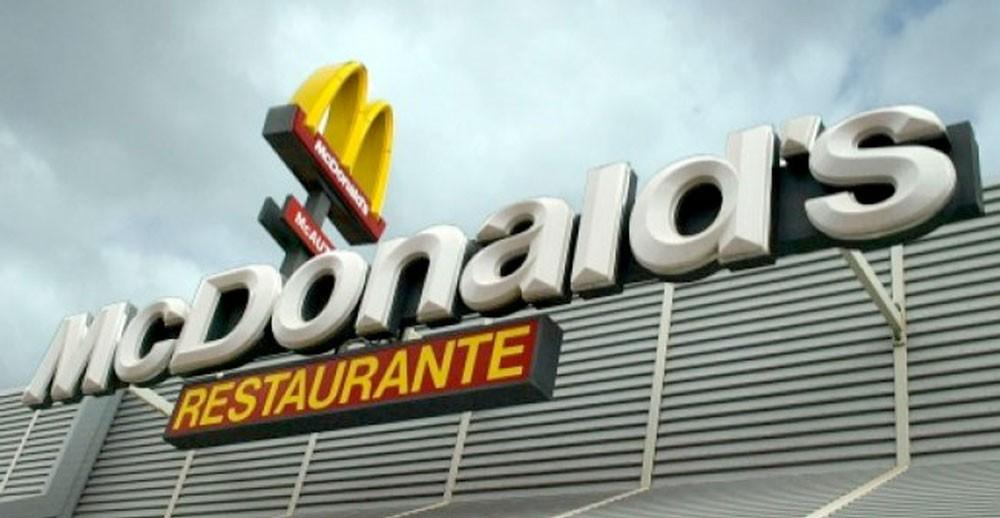 """سلسلة """"ماكدونالدز"""" تغلق عدة مطاعم في فنزويلا"""