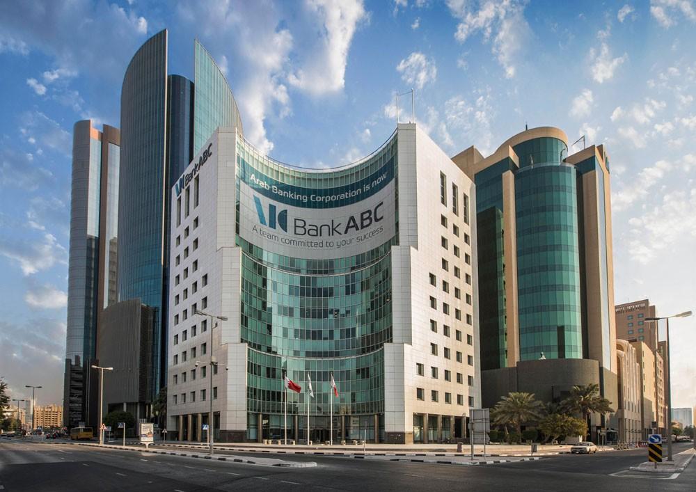 بنك ABC والمالية العربية يعقدان منتدى التقنية المالية الثالث (فينتيك)