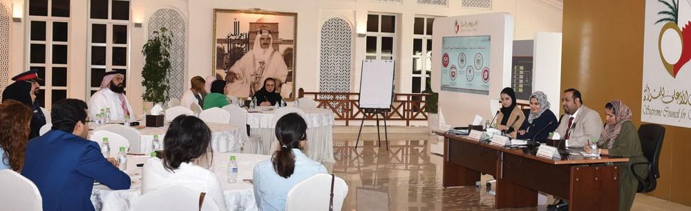 """""""الأعلى للمرأة"""" ينظم مجموعة تركيز حول مشاركة المرأة في المشاريع المتنقلة"""