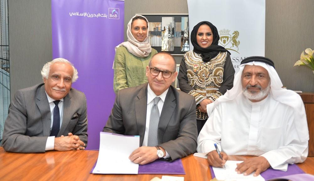 """البحرين الإسلامي يعلن عن شراكته مع شركة""""رويال امباسادور"""" لإدارة العقارات"""