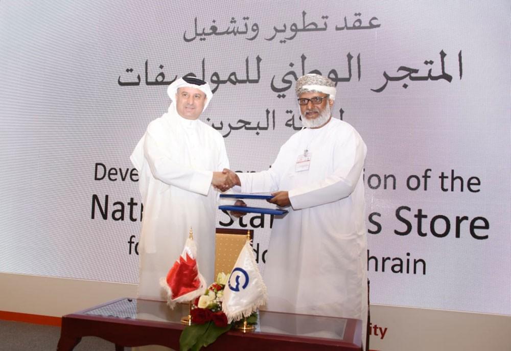 وزارة الصناعة توقع عقدا مع هيئة التقييس الخليجية