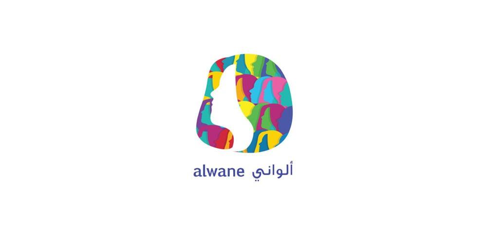 """""""ألواني"""" تنظم ندوة دور المرأة في تعزيز التعاون الاقتصادي البحريني السعودي"""
