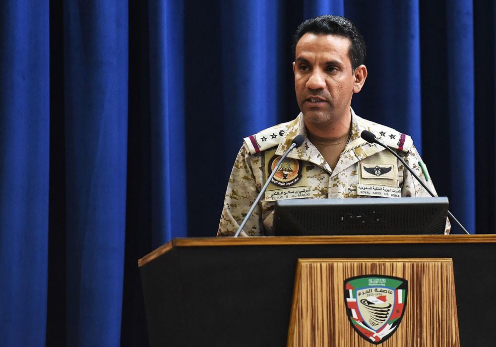 التحالف: الحوثيون يستخدمون مدارس تعز لتفادي الاستهداف
