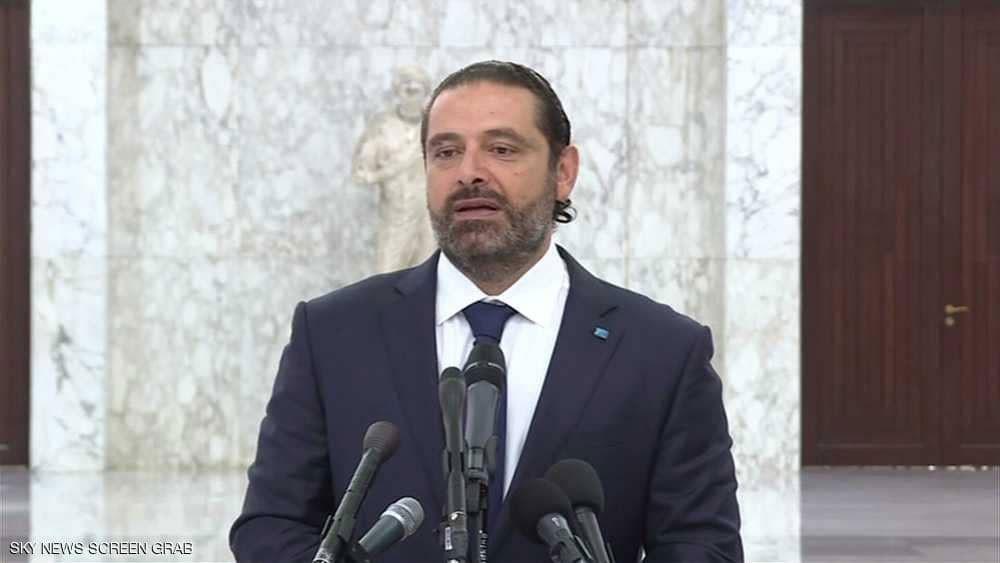 """الحريري يقدم للرئيس اللبناني """"صيغة"""" لتشكيل حكومة جديدة"""
