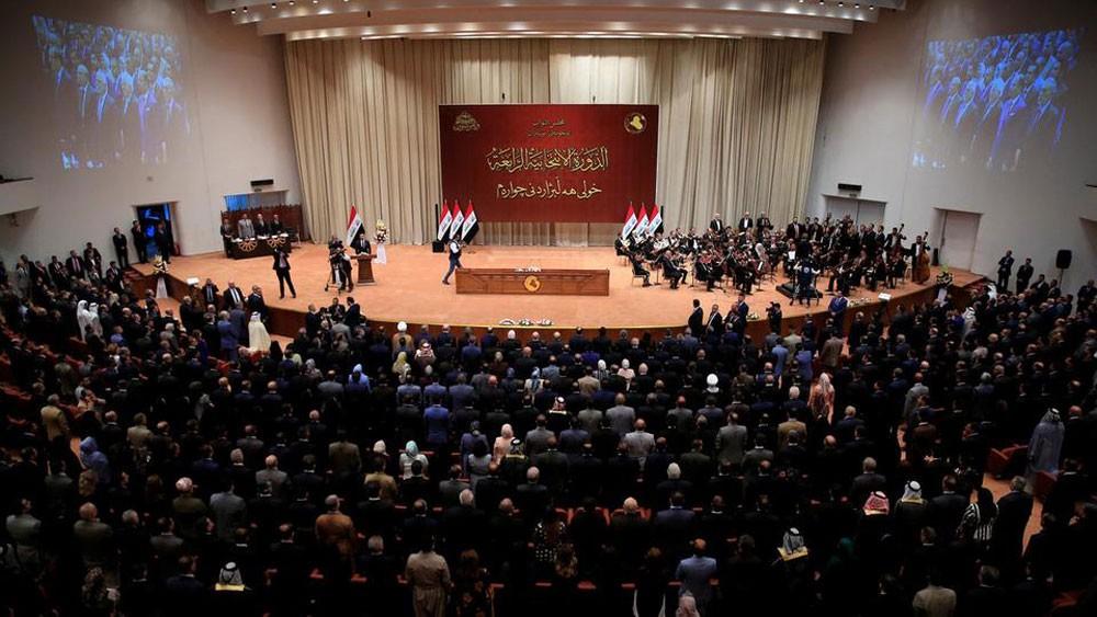 تأجيل انتخاب رئيس البرلمان العراقي ونائبيه لـ 15سبتمبر