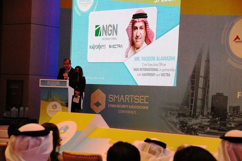 """العوضي يدعو لوضع خطة وطنية في البحرين لاستثمار تقنية """"بلوكتشين"""" اقتصاديا"""