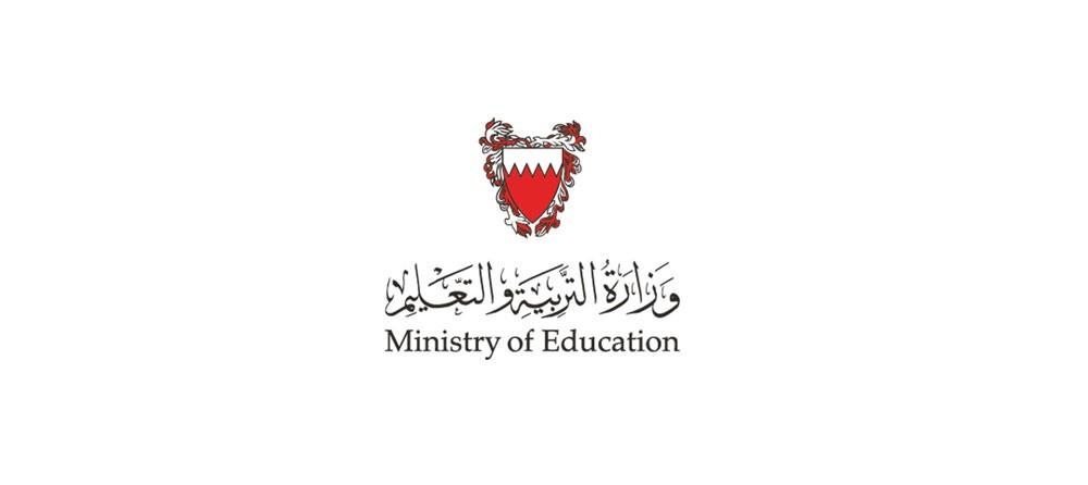 التربية: تحويل طلبة مدينة خليفة إلى مدارس جو وعسكر