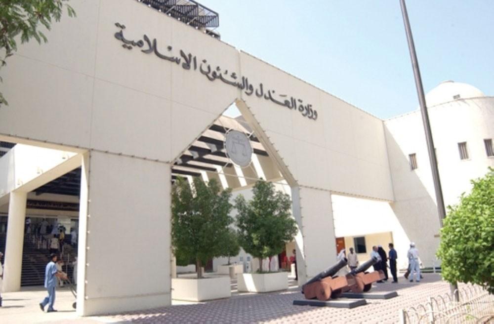 """زوجة والد """"زهرة الحد"""" تتقدم لتنفيذ حكمها والحكم باستئنافها 25 سبتمبر"""