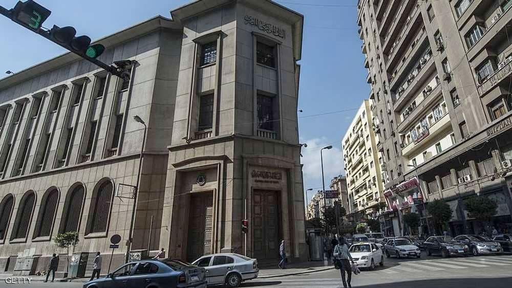 مصر.. ارتفاع متواصل لاحتياطي النقد الأجنبي