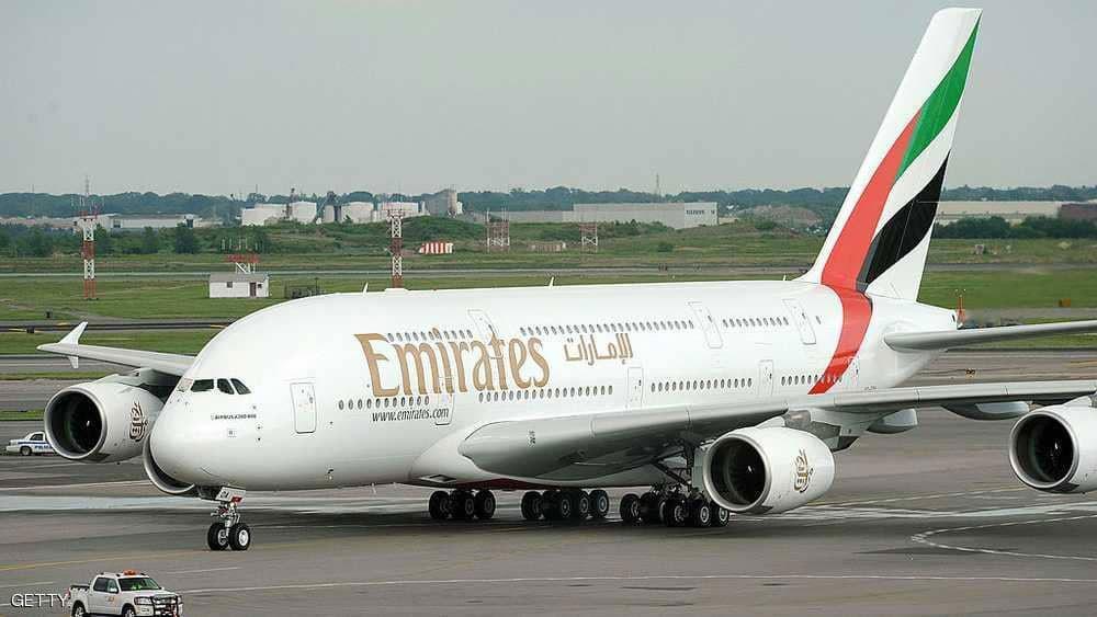 طيران الإمارات : إصابة ركاب بالمرض لدى وصول طائرتنا نيويورك