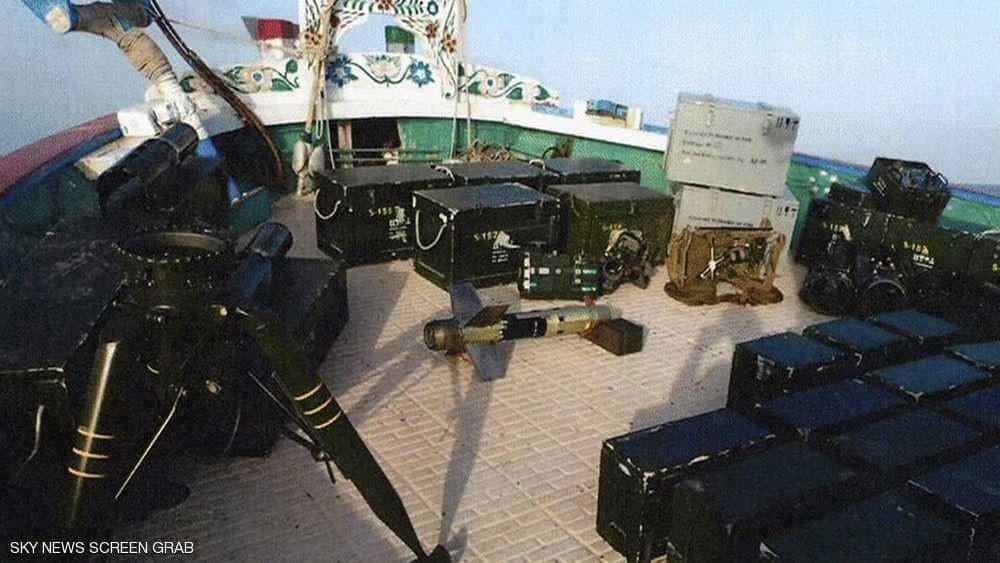 ضبط شحنة أسلحة ضخمة ببصمة إيرانية في خليج عدن