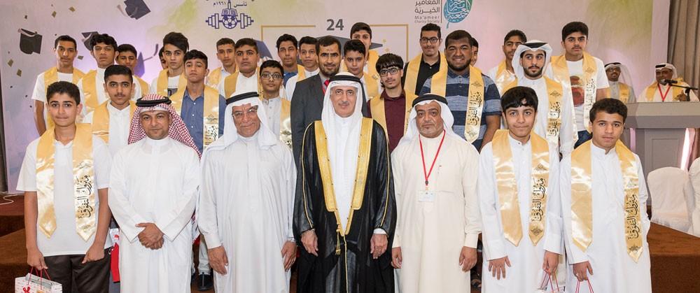 وزير العمل يرعى حفل تكريم الطلبة المتفوقين في جمعية المعامير الخيرية