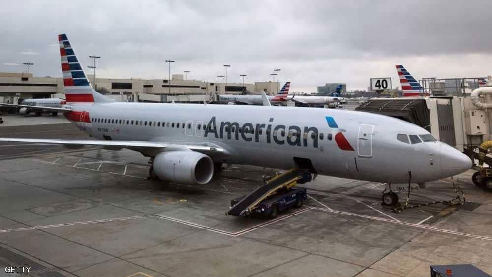 بعد حالات إعياء.. فحص طبي لركاب طائرتين أميركيتين