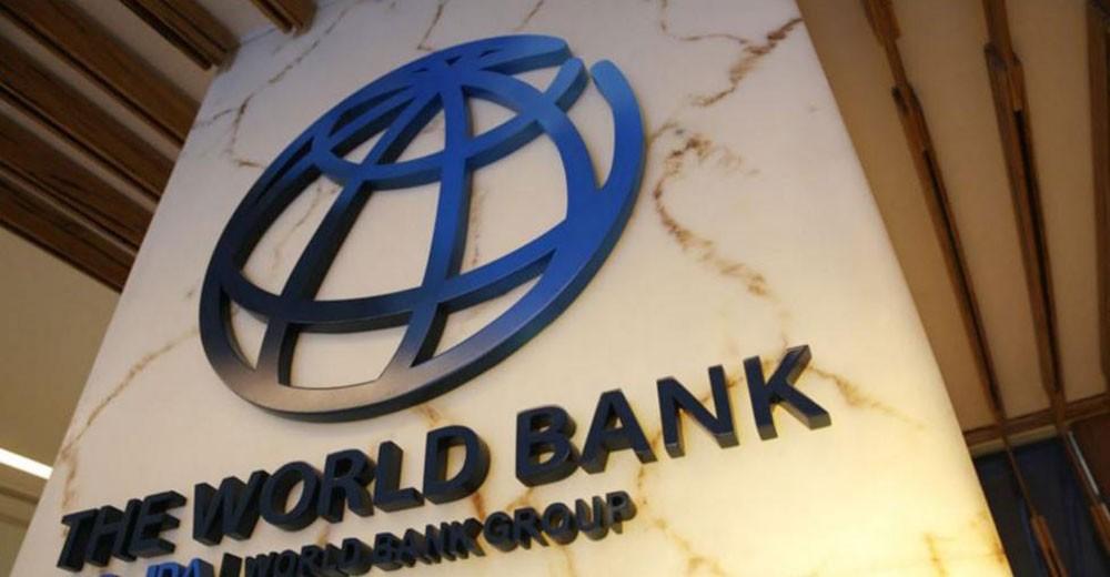 البنك الدولي : الجزائر لا تحتاج لقروض خارجية لكن يجب عليها أن تنوع اقتصادها