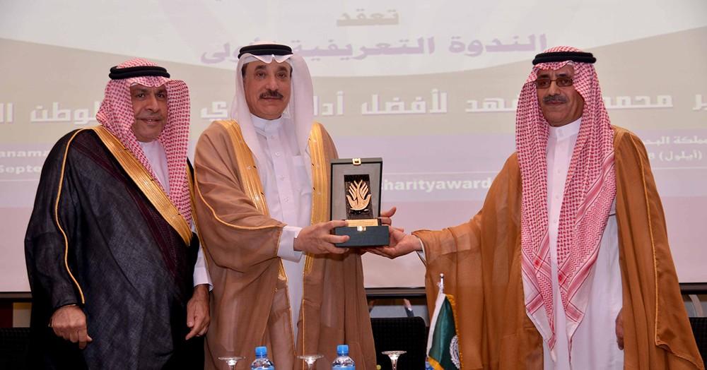 """حميدان يرعى """"الندوة التعريفية عن """"جائزة الأمير محمد بن فهد لأفضل أداء خيري في الوطن العربي"""""""