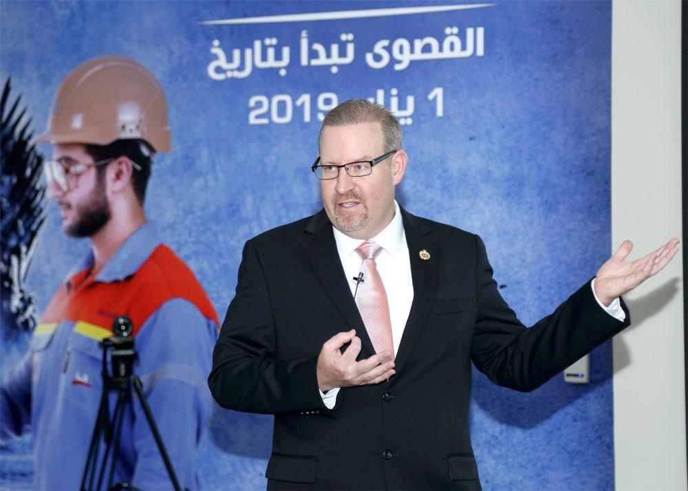 رئيس شركة (ألبا) يعقد لقاء عماليا مصغرا استعرض فيه آخر التطورات