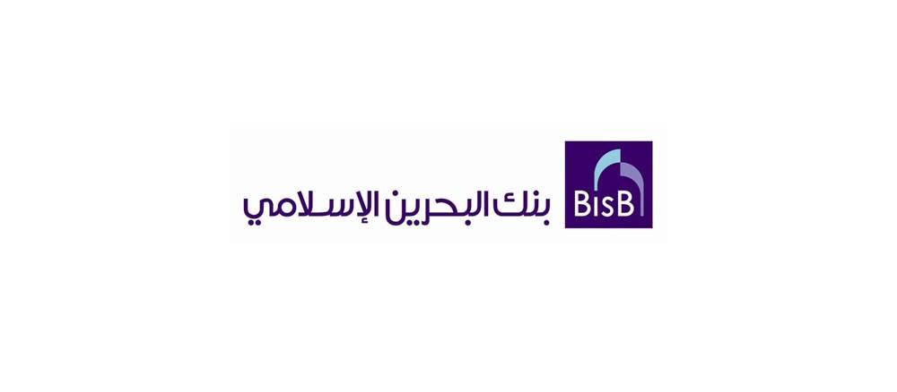 البحرين الإسلامي (BisB) يحصد جائزة البنك الإسلامي الأكثر ابتكاراً