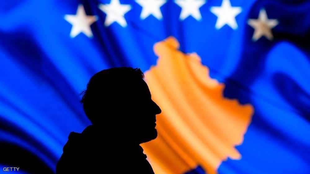 """كوسوفو توقف عمل """"قطر الخيرية"""""""